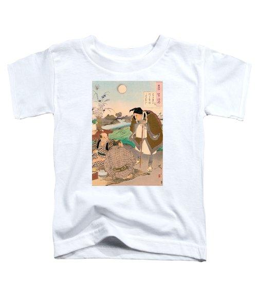 Top Quality Art - Matsuo Basho Toddler T-Shirt