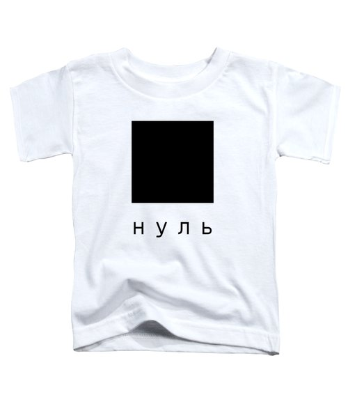 Zero Toddler T-Shirt