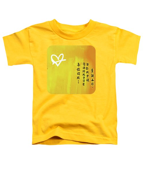 White Heart On Orange Toddler T-Shirt by Ethna Gillespie