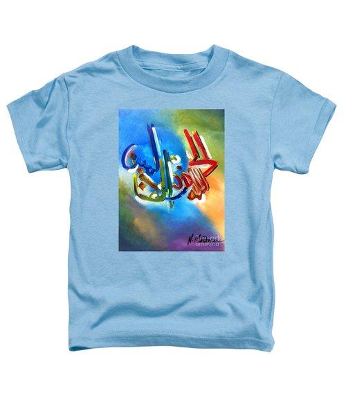 Al-hamdu Toddler T-Shirt