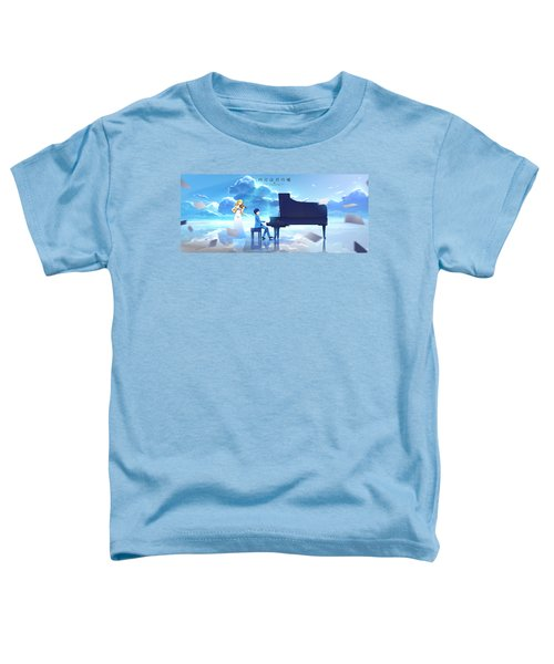 Your Lie In April Toddler T-Shirt