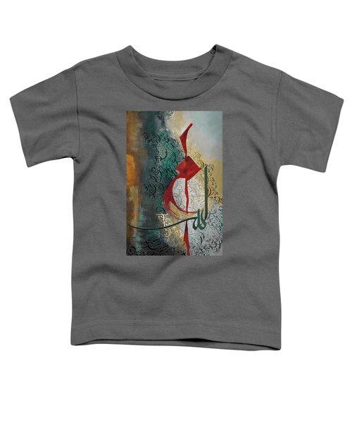 Islamic Calligraphy Toddler T-Shirt