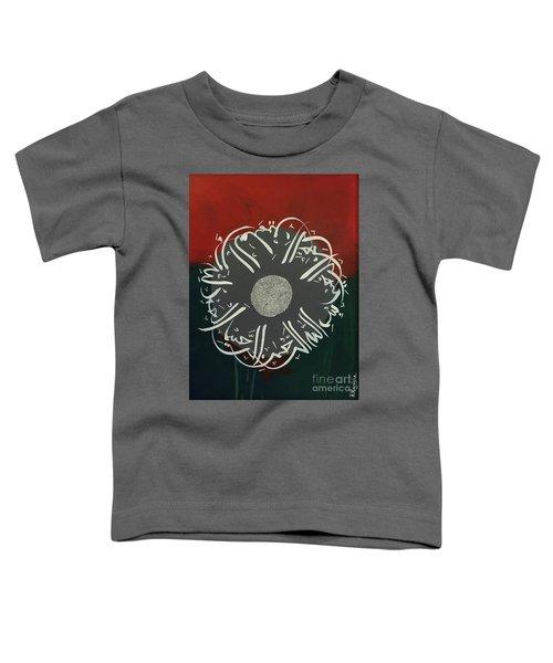 Arahman-arahim Toddler T-Shirt