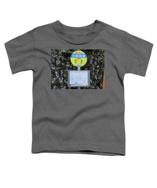 Bus Stop Japan Toddler T-Shirt