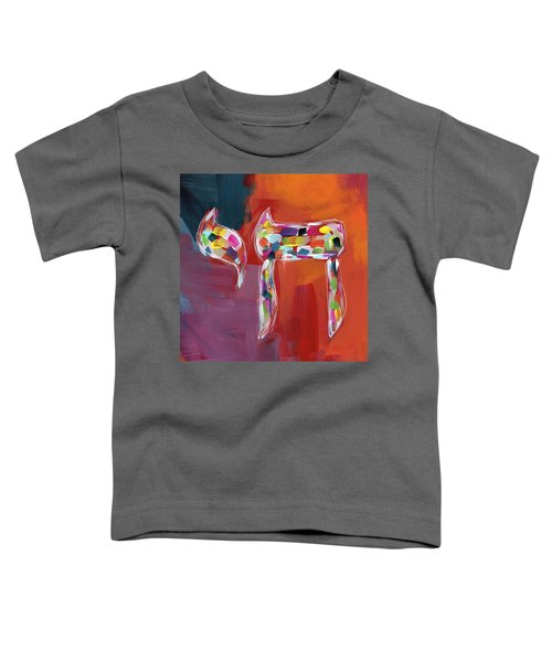 Chai Of Many Colors- Art By Linda Woods Toddler T-Shirt