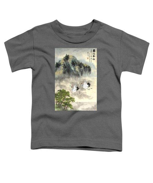 Happy Birthday Toddler T-Shirt