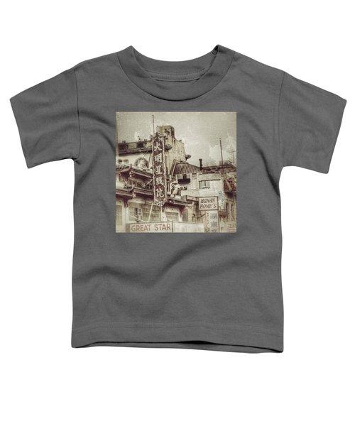 Hunan Home's  Toddler T-Shirt