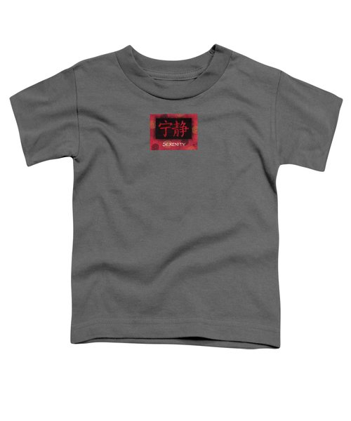 Serenity - Chinese Toddler T-Shirt