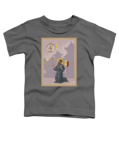 St Francis Xavier Adoring Jesus The Mother Pelican 164 Toddler T-Shirt