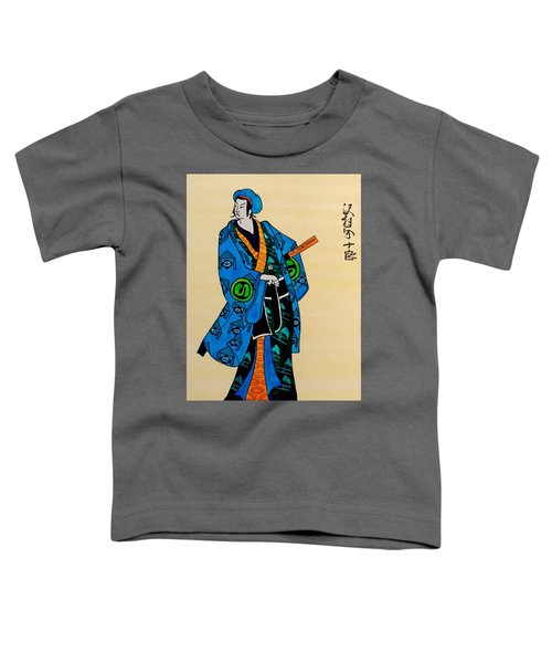 The Age Of The Samurai 03 Toddler T-Shirt by Dora Hathazi Mendes