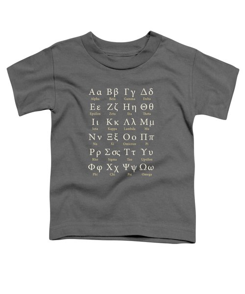 The Greek Alphabet Toddler T-Shirt
