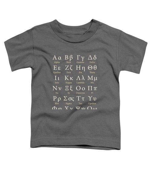 The Greek Alphabet Toddler T-Shirt