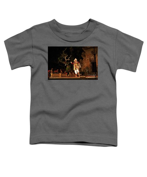 The Island Of God #2 Toddler T-Shirt