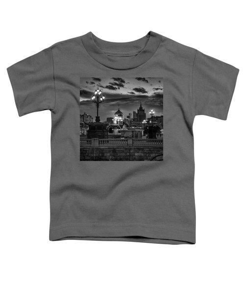 Twilight. Toddler T-Shirt