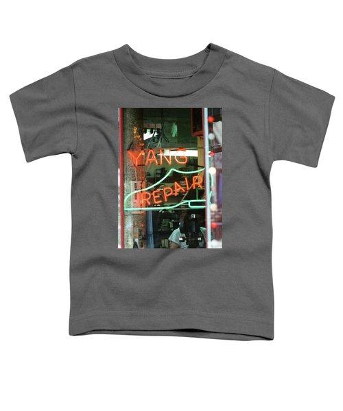 Yang Repair Toddler T-Shirt