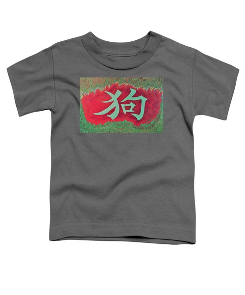 Dog Chinese Animal Toddler T-Shirt