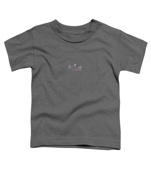 Love Garden Toddler T-Shirt