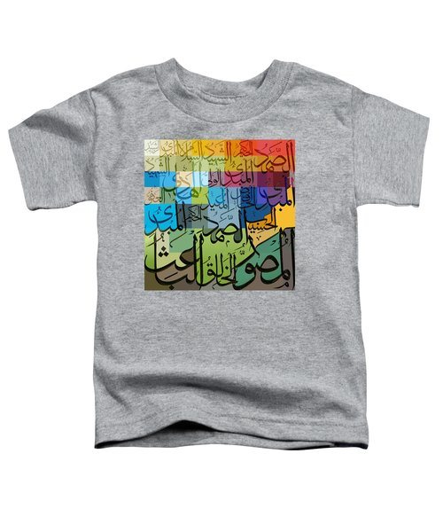 99 Names Of Allah Toddler T-Shirt