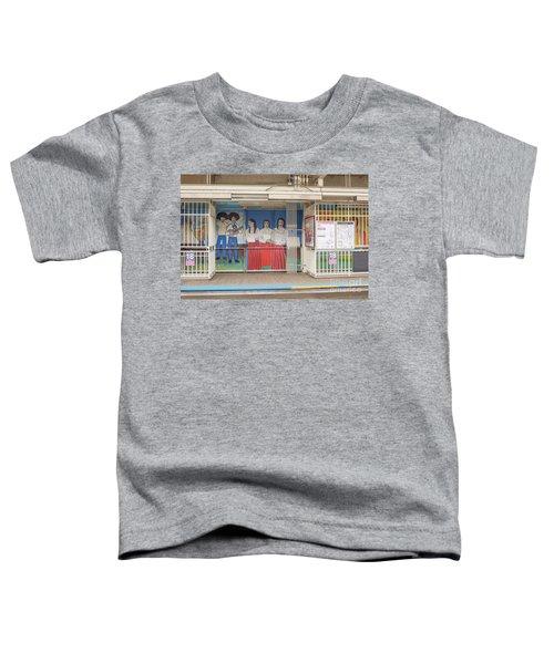 Pink Line Toddler T-Shirt