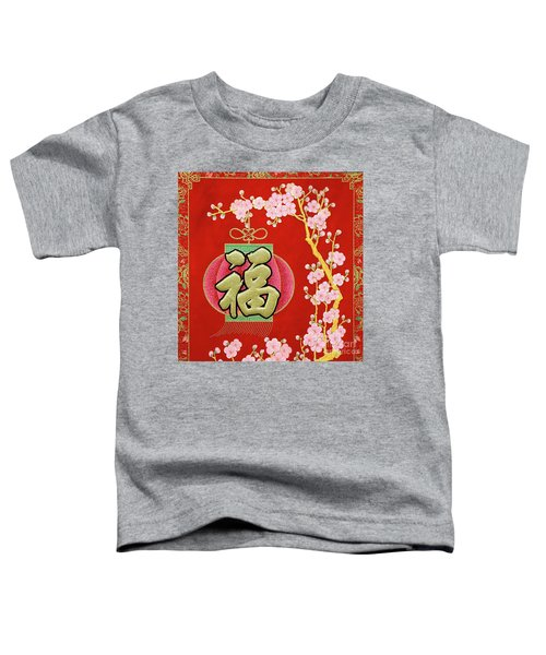 Chinese New Year Decorations And Lucky Symbols Toddler T-Shirt