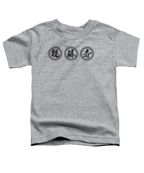 Chinese Text Calligraphy Of Good Fortune Prosperity And Longevity Toddler T-Shirt