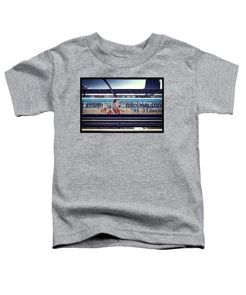 Futurum Toddler T-Shirt