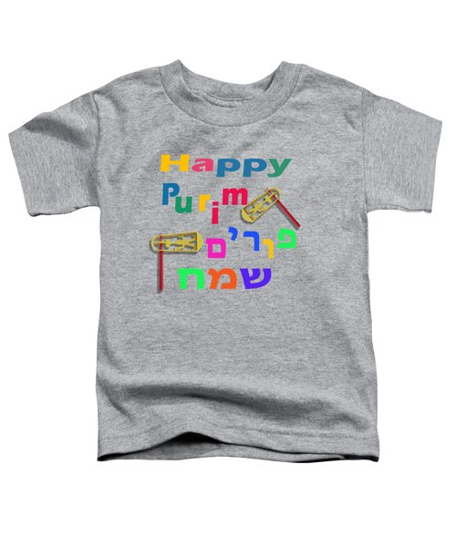 Happy Joyous Purim In Hebrew And English Toddler T-Shirt