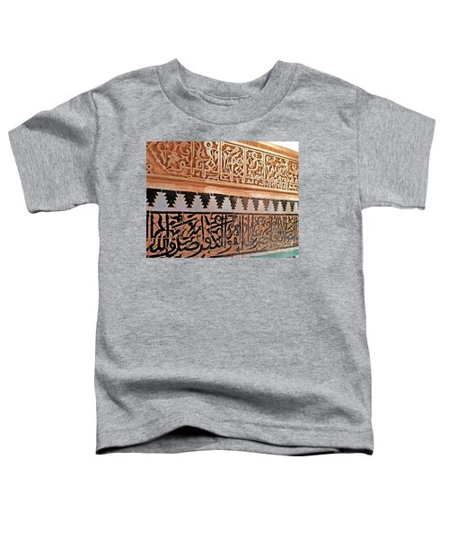 Islamic Art Toddler T-Shirt