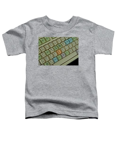 Love Puzzle Keyboard Toddler T-Shirt