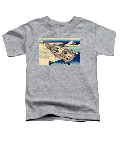 Ushibori In The Hitachi Province Toddler T-Shirt by Hokusai