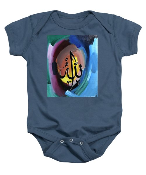 Allah Baby Onesie