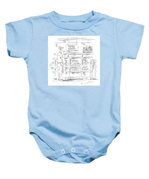 Just Like Momma Used To Order Baby Onesie