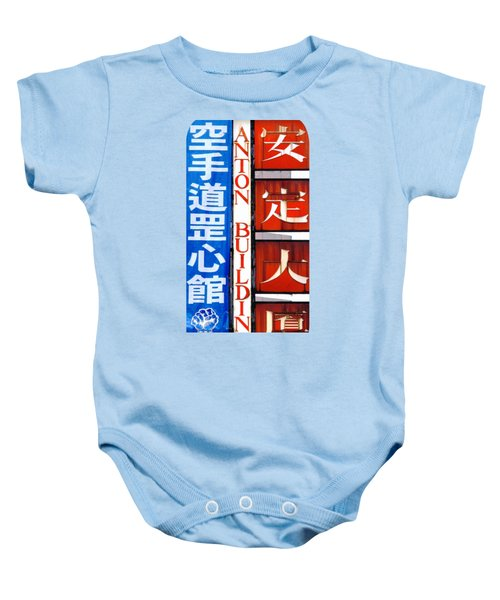 On Anton Street Baby Onesie by Ethna Gillespie