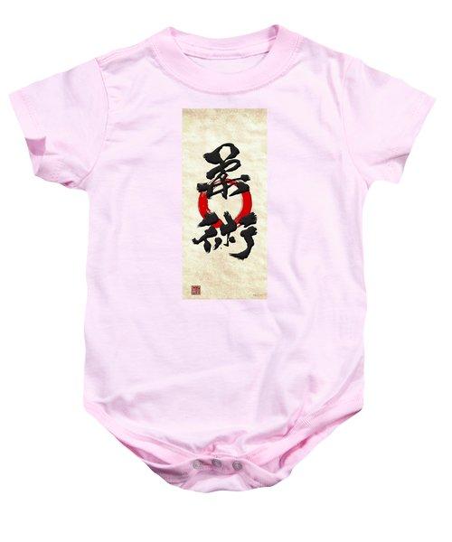 Japanese Kanji Calligraphy - Jujutsu Baby Onesie