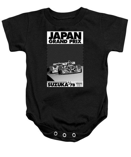Japan Suzuka Grand Prix 1978 Baby Onesie