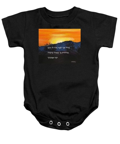 Modeh Ani Prayer With Sunrise Baby Onesie