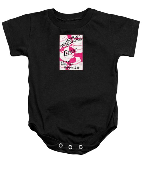 1930 Great Japanese Tea Dining Hall Baby Onesie by Historic Image