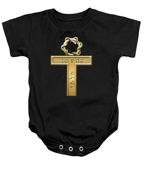 25th Degree Mason - Knight Of The Brazen Serpent Masonic Jewel  Baby Onesie