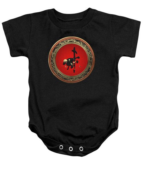 Chinese Zodiac - Year Of The Goat On Black Velvet Baby Onesie