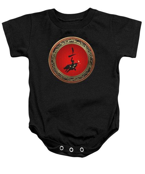 Chinese Zodiac - Year Of The Pig On Black Velvet Baby Onesie
