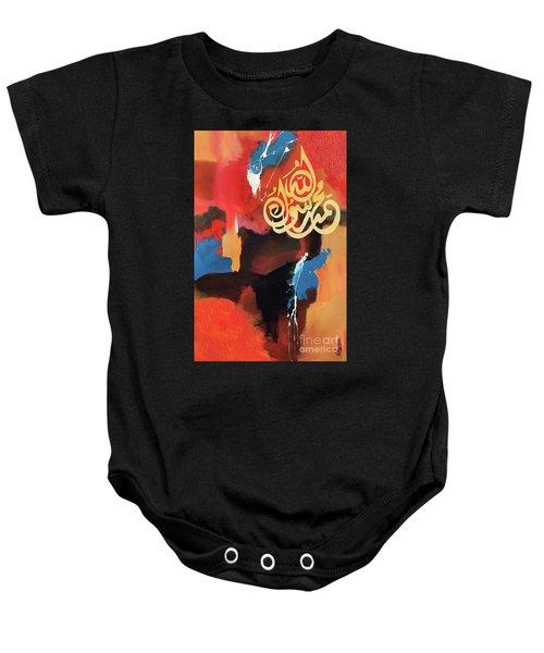 Rasul-allah Baby Onesie