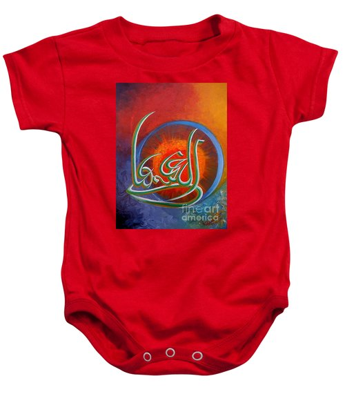 Allah Mohd And Ali Baby Onesie