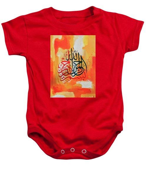 Bismillah Baby Onesie
