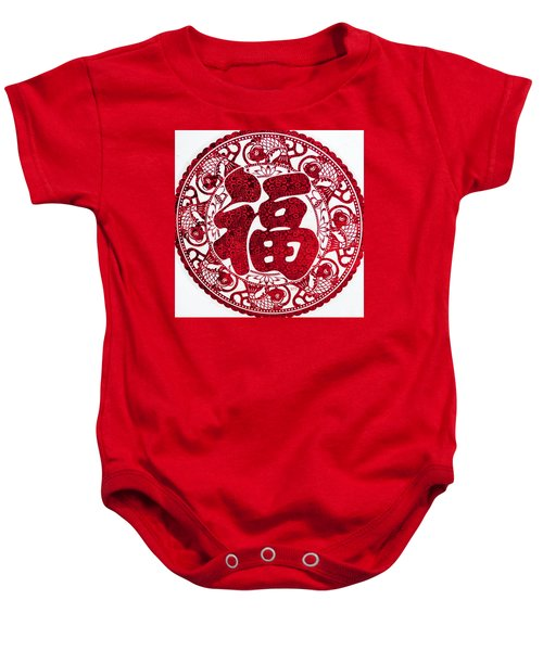 Chinese Paper-cut For Blessing Baby Onesie