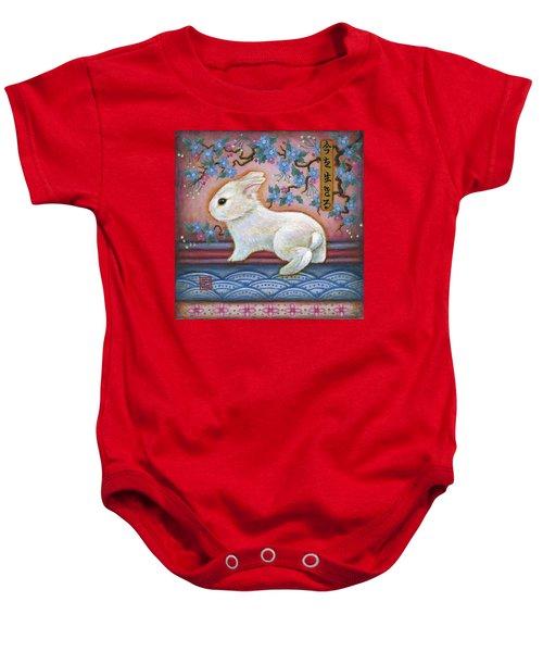 Carpe Diem Rabbit Baby Onesie