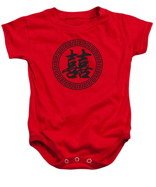 Chinese Wedding Double Happiness Symbol Baby Onesie