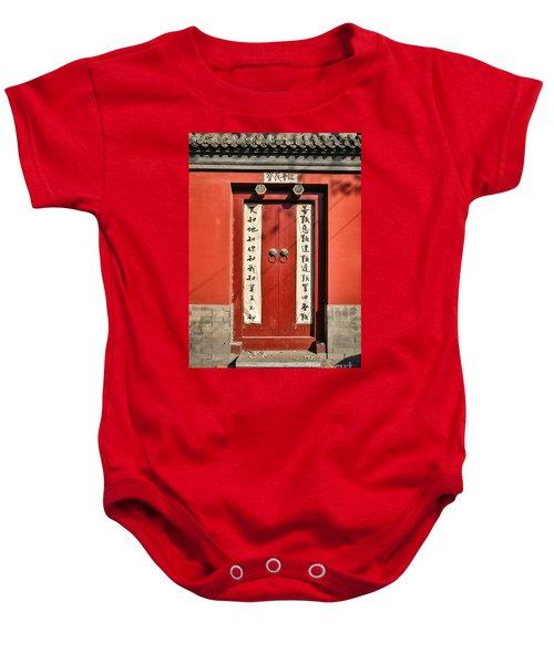 Red Door Baby Onesie