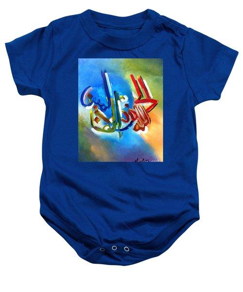 Al-hamdu Baby Onesie
