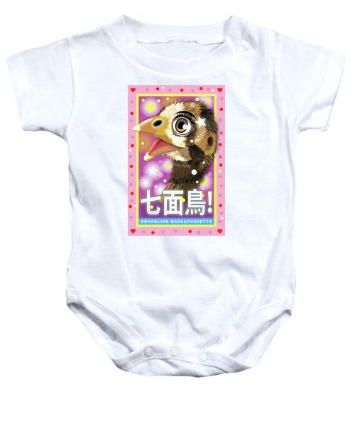 Adorable Baby Onesie