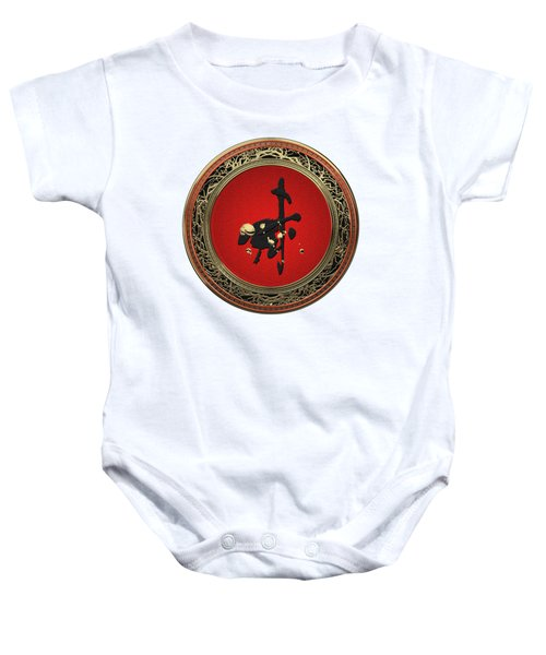 Chinese Zodiac - Year Of The Goat On White Leather Baby Onesie